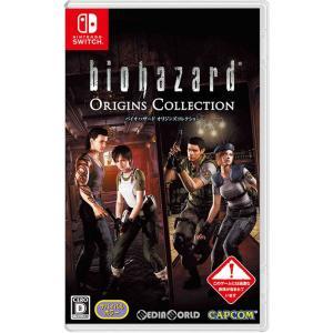 『中古即納』{Switch}バイオハザード オリジンズコレクション(biohazard Origins Collection)(20190523)|media-world