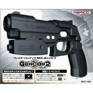 『中古即納』{ACC}{PS2}プレイステーション2 ソフト専用ガン型コントローラ ガンコン2 ナムコ(NPC-106)(20011004)|media-world