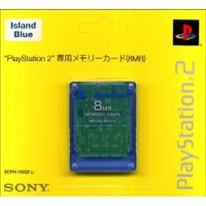 『中古即納』{ACC}{PS2}PlayStation2専用メモリーカード(8MB) アイランド・ブルー SCE(SCPH-10020LI)(20020718) media-world