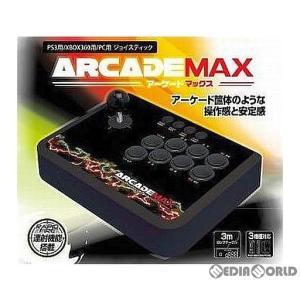 『中古即納』{ACC}{PS3}PS3/XBOX360/PC用ジョイスティック アーケードMAX デ...