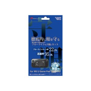 『新品』『O倉庫』{ACC}{WiiU}Wii U GamePad用 ブルーライトカット自己吸着フィルム アンサー(ANS-WU003)(20121208)|media-world