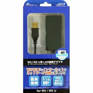 『中古即納』{ACC}{WiiU}Wii/Wii U用LAN接続アダプタ ブラック アンサー(ANS-WU007BK)(20121208)|media-world