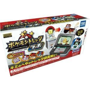 『中古即納』{ACC}{3DS}ポケモントレッタラボ for ニンテンドー3DS 初回生産版 タカラトミーアーツ(20130810)|media-world