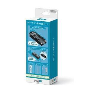 『中古即納』{ACC}{WiiU}Wiiリモコン急速充電セット(Wii/Wii U用) 任天堂(RVL-A-QSKA)(20130713)|media-world