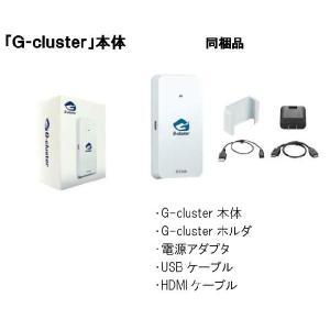 特価⇒『新品即納』{本体}{G-cluster}G-cluster(ジークラスタ) 本体(DSM-232)(20130620)|media-world