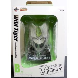 『中古即納』{CHG}一番くじ タイガー&バニー -side TIGER- B賞 ワイルドタイガービッグマスク(2012年7月)|media-world