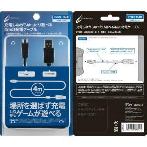 『新品』『O倉庫』{ACC}{PS4}CYBER・USB2.0コントローラー充電ケーブル4m(PS4用) ブラック サイバーガジェット(CY-P4US2C4-BK)(20140222)|media-world