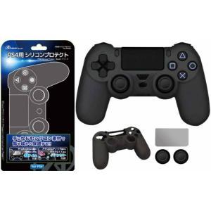『新品』『O倉庫』{ACC}{PS4}PS4コントローラ用 シリコンプロテクト アンサー(ANS-PF003)(20140222)|media-world