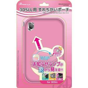 『新品』『O倉庫』{ACC}{3DS}New3DSLL・3DSLL用すれちがいポーチ(ピンク) アンサー(ANS-3D048PK)(20140427)|media-world