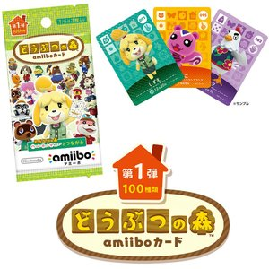 『新品即納』{ACC}{3DS}(再販)どうぶつの森amiiboカード(アミーボカード) 第1弾 任天堂(20200314)|media-world