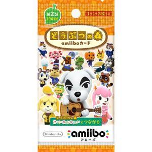 『新品即納』{ACC}{3DS}(再販)どうぶつの森amiiboカード(アミーボカード) 第2弾 任天堂(20200314)|media-world
