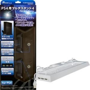 『新品』『O倉庫』{ACC}{PS4}PS4用 マルチスタンド4(ホワイト) アンサー(ANS-PF011WH)※CUH-1000・1100・1200専用(20151007)|media-world