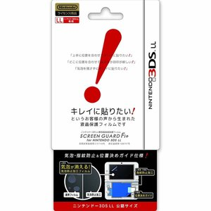 『新品即納』{ACC}{3DS}ニンテンドー3DS LL専用...