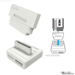 『新品』『O倉庫』{ACC}{FC}レトロフリーク用NESカートリッジコンバーター サイバーガジェット(CY-RF-6)(20161103)|media-world