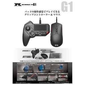 『中古即納』{ACC}{PS4}タクティカルアサルトコマンダー グリップコントローラータイプ G1 for PlayStation4/PlayStation3/PC HORI(PS4-054)(20161020) media-world