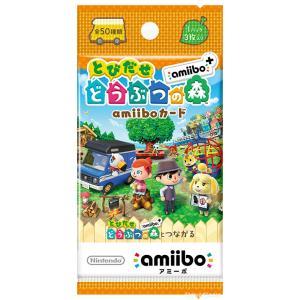 『新品即納』{ACC}{3DS}(再販)『とびだせ どうぶつの森 amiibo+』amiiboカード(アミーボカード) あつまれ どうぶつの森(あつ森)対応 任天堂(20200314)|media-world