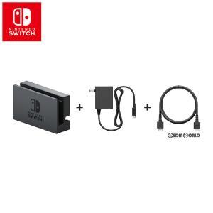 『新品即納』{ACC}{Switch}ニンテンドースイッチ Nintendo Switch ドックセット 任天堂(HAC-A-CASAA)(20170428)|media-world