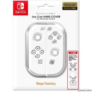 『新品』『O倉庫』{ACC}{Switch}ジョイコン ハードカバー for Nintendo Switch(ニンテンドースイッチ) クリア キーズファクトリー(NJH-001-2)(20170324)|media-world
