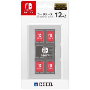 『新品』『お取り寄せ』{ACC}{Switch}カードケース12+2 for Nintendo Switch(ニンテンドースイッチ) ホワイト HORI (NSW-024)(20170303)|media-world