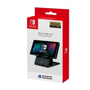 『中古即納』{ACC}{Switch}プレイスタンド for Nintendo Switch(ニンテンドースイッチ) HORI (NSW-029)(20170303)|media-world