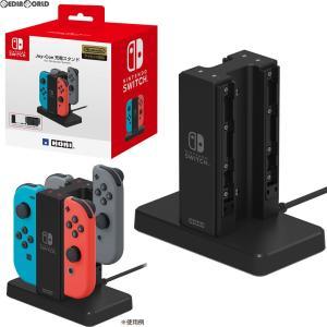 『新品』『お取り寄せ』{ACC}{Switch}Joy-Con充電スタンド(ジョイコン充電スタンド) for Nintendo Switch(ニンテンドースイッチ) HORI(NSW-003)(20170615)|media-world