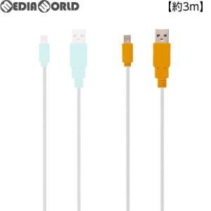 『新品』『O倉庫』{ACC}{3DS}CYBER・USB充電ストレートケーブル(New 2DS LL用) 3m ホワイト×オレンジ サイバーガジェット(CY-N2DLSTC3-WO)(20170726)|media-world