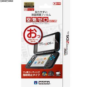 『新品』『お取り寄せ』{ACC}{3DS}貼りやすい空気ゼロピタ貼り for Newニンテンドー2DS LL HORI(2DS-101)(20170713)|media-world