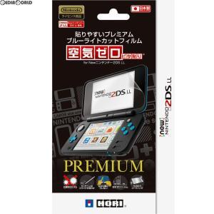 『新品』『お取り寄せ』{ACC}{3DS}貼りやすいプレミアムブルーライトカットフィルム 空気ゼロピタ貼り for Newニンテンドー2DS LL HORI(2DS-103)(20170713)|media-world