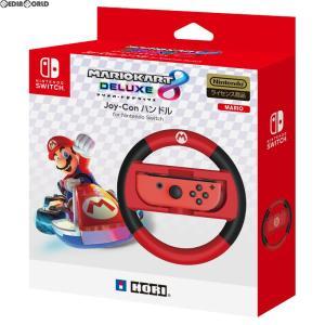 『新品』『お取り寄せ』{ACC}{Switch}マリオカート8 デラックス Joy-Conハンドル マリオ for Nintendo Switch(ニンテンドースイッチ) HORI(NSW-054)(20170803)|media-world