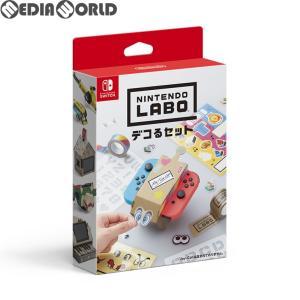 ■タイトル:Nintendo Labo(ニンテンドーラボ) デコるセット 任天堂(HAC-A-LDA...