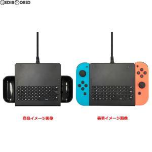 『新品即納』{ACC}{Switch}Switchジョイコン用(スイッチジョイコン用) USBミニキーボード アンサー(ANS-SW056BK)(20181114)|media-world
