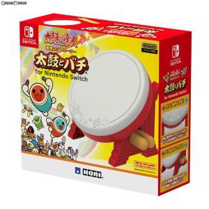 『中古即納』{ACC}{Switch}太鼓の達人専用コントローラー 太鼓とバチ for Nintendo Switch(ニンテンドースイッチ) HORI(NSW-079)(20180719)|media-world