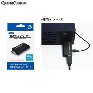 『新品』『O倉庫』{ACC}{PS2}(PS2用)HDMIコンバーター コロンバスサークル(CC-P2HDC-BK)(20190215) media-world