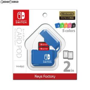 『新品即納』{ACC}{Switch}CARD POD for Nintendo Switch(カードポッド フォー ニンテンドースイッチ) ブルー キーズファクトリー(CPS-001-1)(20190517)|media-world