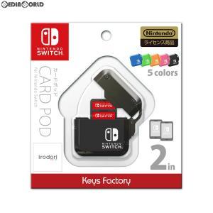『新品即納』{ACC}{Switch}CARD POD for Nintendo Switch(カードポッド フォー ニンテンドースイッチ) ブラック キーズファクトリー(CPS-001-5)(20190517)|media-world
