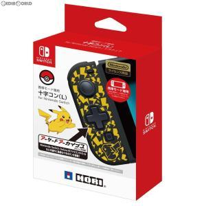 『新品即納』{ACC}{Switch}携帯モード専用 十字コン(L) for Nintendo Switch(ニンテンドースイッチ) ピカチュウ HORI(NSW-120)(20190606)|media-world