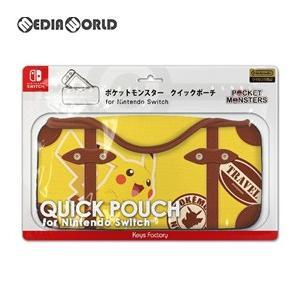 『予約前日出荷』{ACC}{Switch}ポケットモンスター クイックポーチ for Nintendo Switch(ニンテンドースイッチ) ピカチュウ キーズファクトリー(CQP-008-1)|media-world