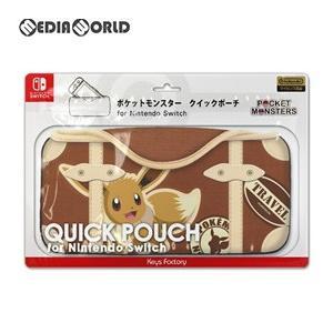 『予約前日出荷』{ACC}{Switch}ポケットモンスター クイックポーチ for Nintendo Switch(ニンテンドースイッチ) イーブイ キーズファクトリー(CQP-008-2)|media-world