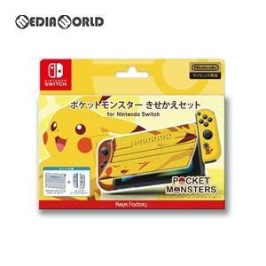 『予約前日出荷』{ACC}{Switch}ポケットモンスター きせかえセット for Nintendo Switch(ニンテンドースイッチ) ピカチュウ キーズファクトリー(CKS-005-1)|media-world