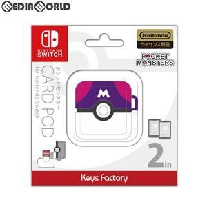 『予約前日出荷』{ACC}{Switch}ポケットモンスター カードポッド for Nintendo Switch(ニンテンドースイッチ) マスターボール キーズファクトリー(CCP-001-2)|media-world