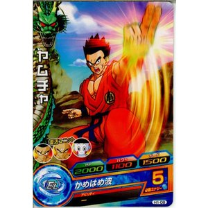 『中古即納』{プレイ用}{TCG}ドラゴンボールヒーローズ H1-08C ヤムチャ(20101111)|media-world