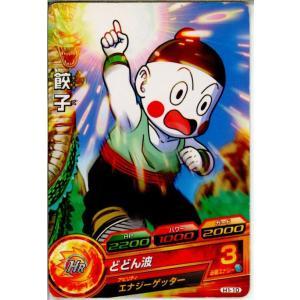 『中古即納』{プレイ用}{TCG}ドラゴンボールヒーローズ H1-10C 餃子(20101111)|media-world