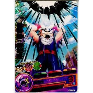 『中古即納』{プレイ用}{TCG}ドラゴンボールヒーローズ H1-14R 孫悟飯:幼年期(20101111)|media-world