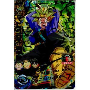 『中古即納』{プレイ用}{TCG}ドラゴンボールヒーローズ H8-06UTR トランクス:青年期(20120119)|media-world