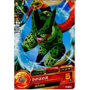 『中古即納』{プレイ用}{TCG}ドラゴンボールヒーローズ HG1-20C セル(20120322)|media-world