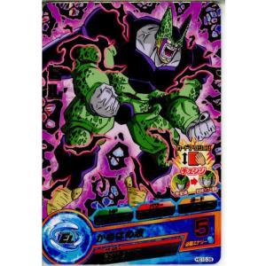 『中古即納』{TCG}ドラゴンボールヒーローズ HG10-38R セル(20130912)|media-world