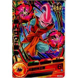 『中古即納』{TCG}ドラゴンボールヒーローズ JPB-50 魔人ブウ:純粋(箔押し)(20141201)|media-world