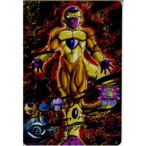 『中古即納』{TCG}ドラゴンボールヒーローズ HGD2-34UTR ゴールデンフリーザ(20150514)|media-world