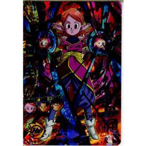 『中古即納』{TCG}ドラゴンボールヒーローズ HGD3-58UTR 時の界王神(20150716)|media-world