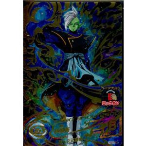 『中古即納』{TCG}ドラゴンボールヒーローズ HGD10-45UTR ザマス(20160915)|media-world